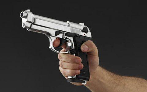 Victim of Ameristar Casino Shooting Remains Uncooperative